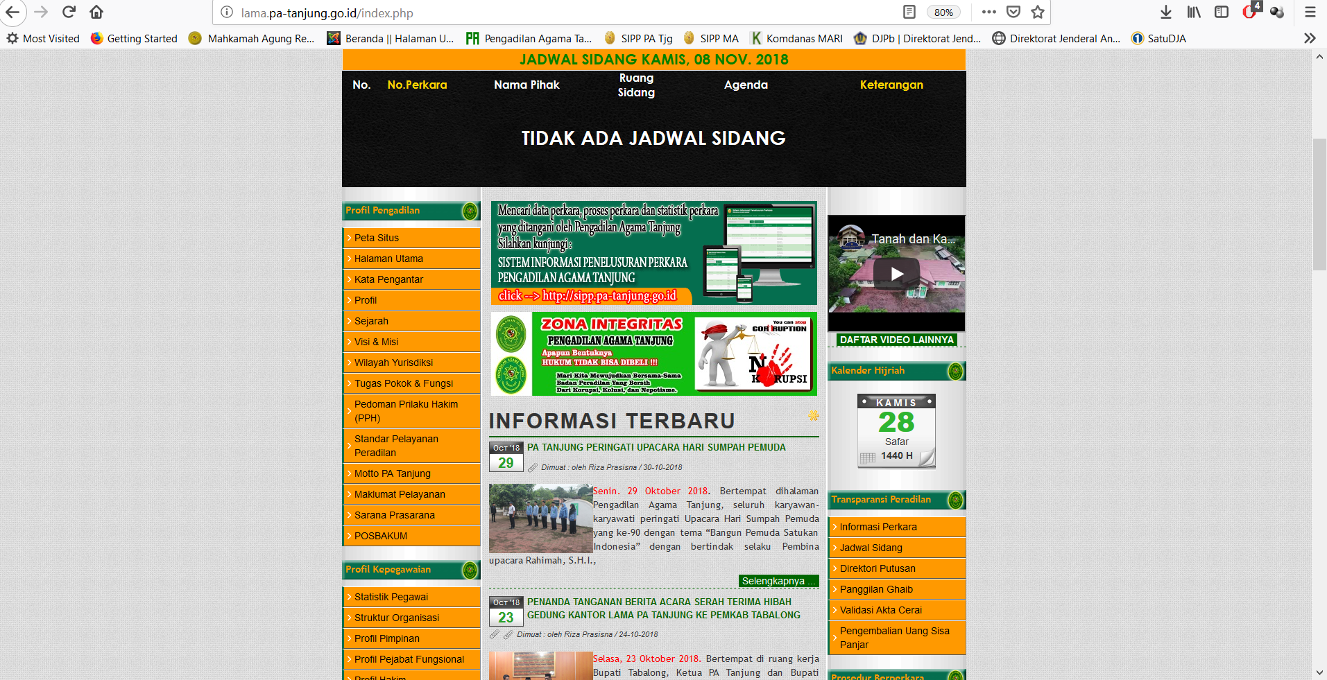 Akses ke Website Lama